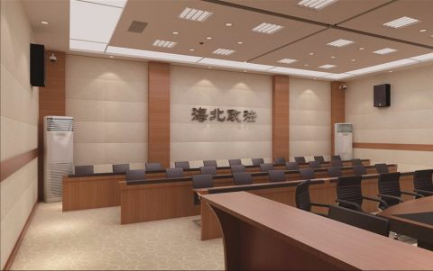 政法委视频会议室装修效果图