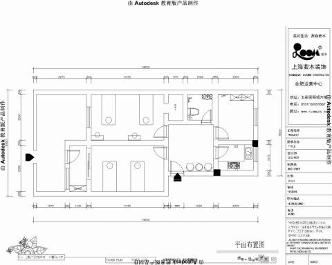 市政府宿舍家庭美容院工装装修效果图