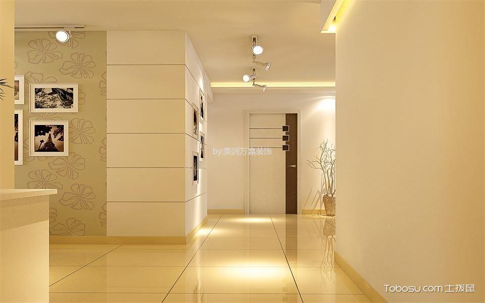 北京首城国际中心90平米现代欧式风格效果图