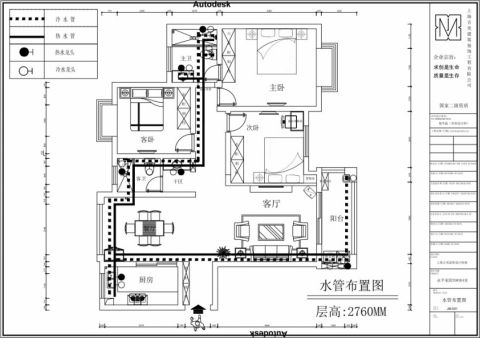 永平家园-小三房现代简约风格
