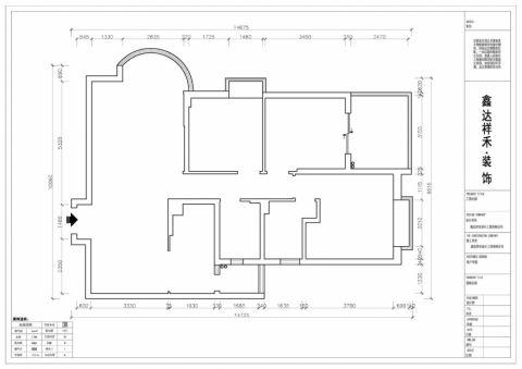 潮流房屋現代簡約設計圖