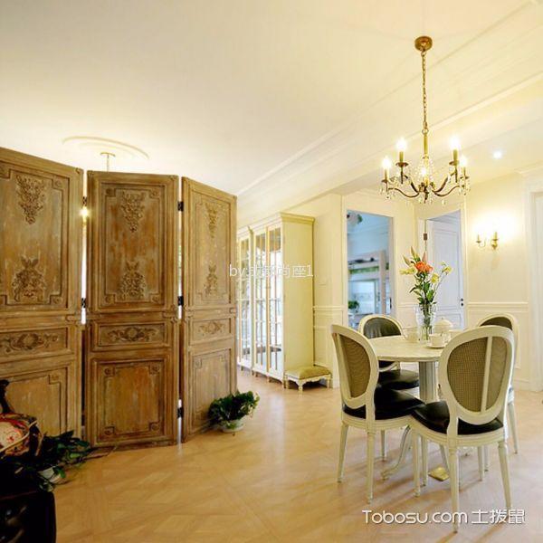 美林国际欧式温馨三居室