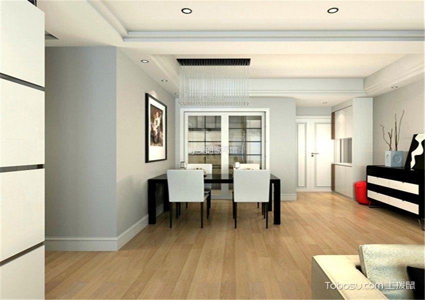 融创凡尔赛现代三居室效果图