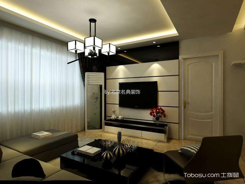 紫城秦皇半岛90平米现代简约风格二居室装修效果图