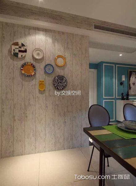 餐厅灰色地砖现代风格装修图片