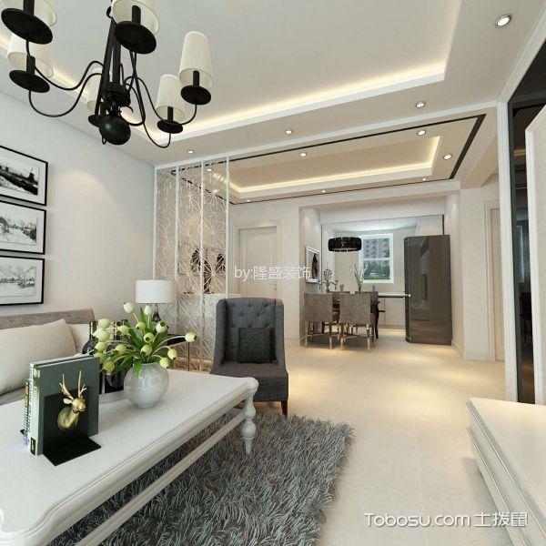 首创光和城100平米现代简约风格三居室装修效果图