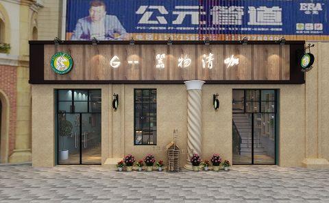 常州清咖田园风酒吧工装装修效果图