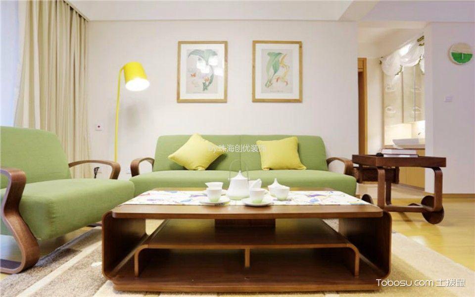锦绣海湾城三居室现代简约风格效果图