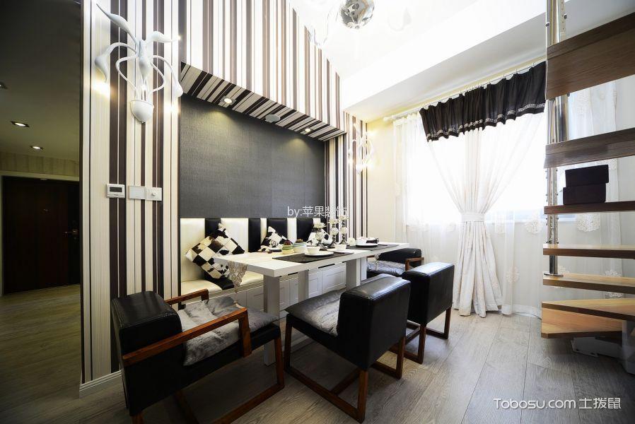 餐厅白色窗帘混搭风格效果图