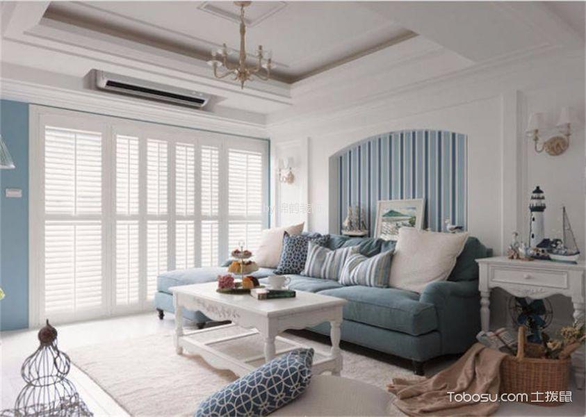 电建地产盛世江城地中海119平三居室装修效果图