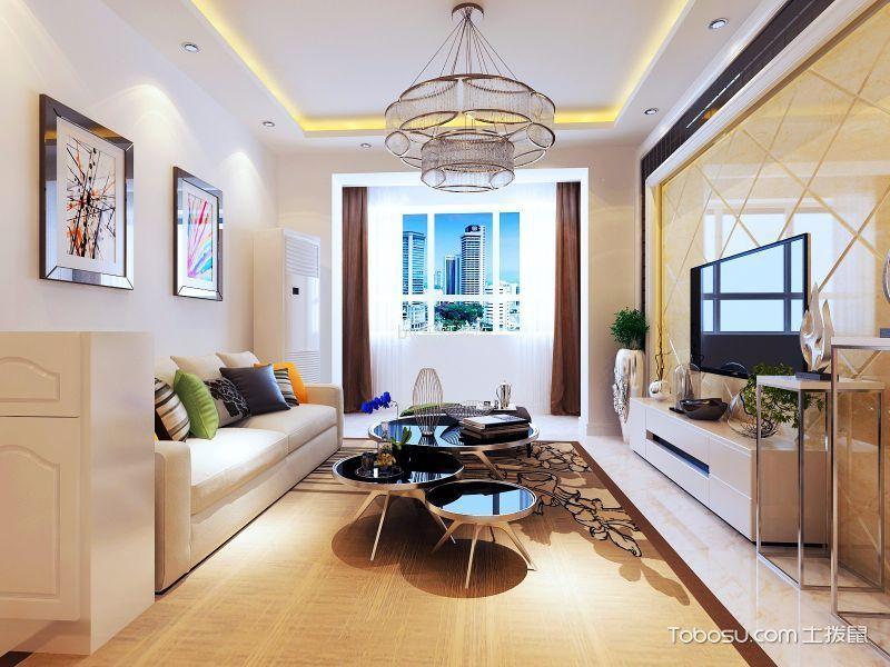 首创光合城二居室现代简约风格装修效果图
