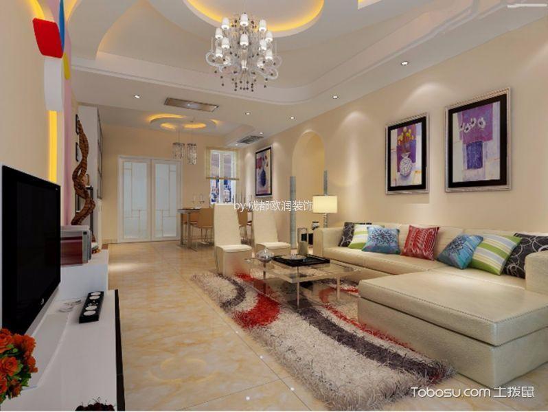 客厅黄色地砖现代风格装修图片
