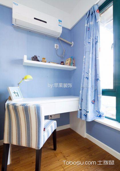 书房蓝色窗帘现代简约风格装潢效果图