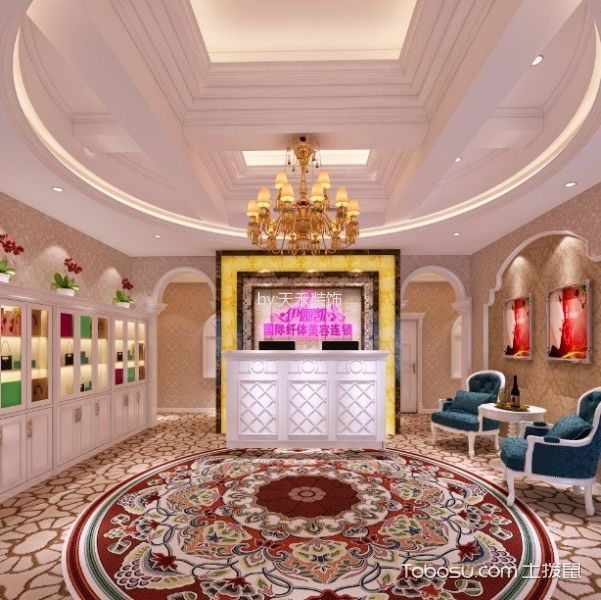 国际美容店大厅吊顶装饰实景图