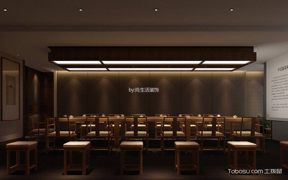 新中式煤业公司会议室背景墙装饰设计图片