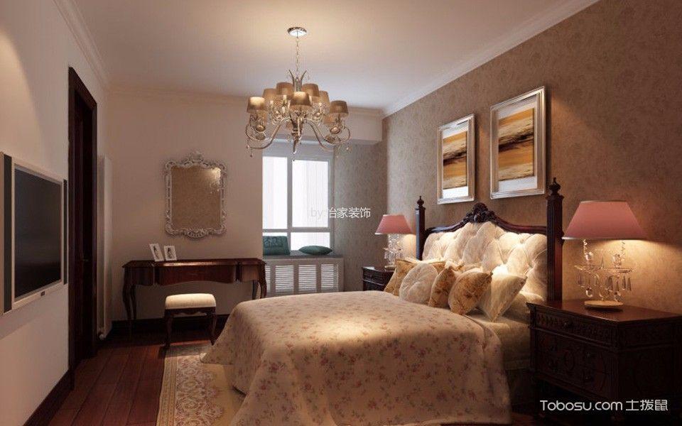 观锦混搭设计三居室风格设计