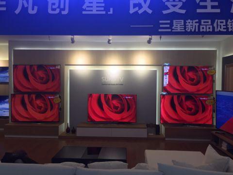 温州一百三星彩电厅房展厅工装效果图