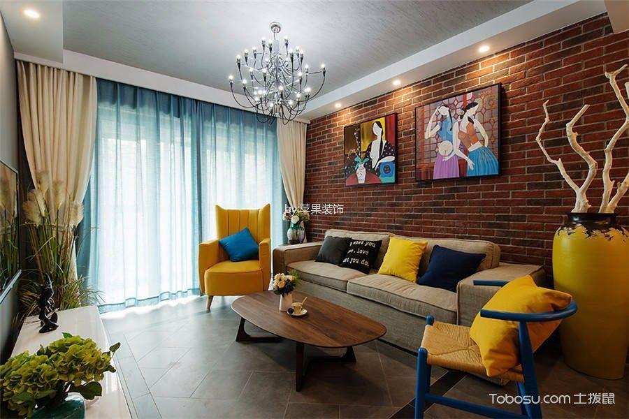 客厅黄色榻榻米混搭风格装修设计图片