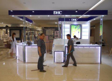 浙北大厦DHC化妆品专柜工装效果图