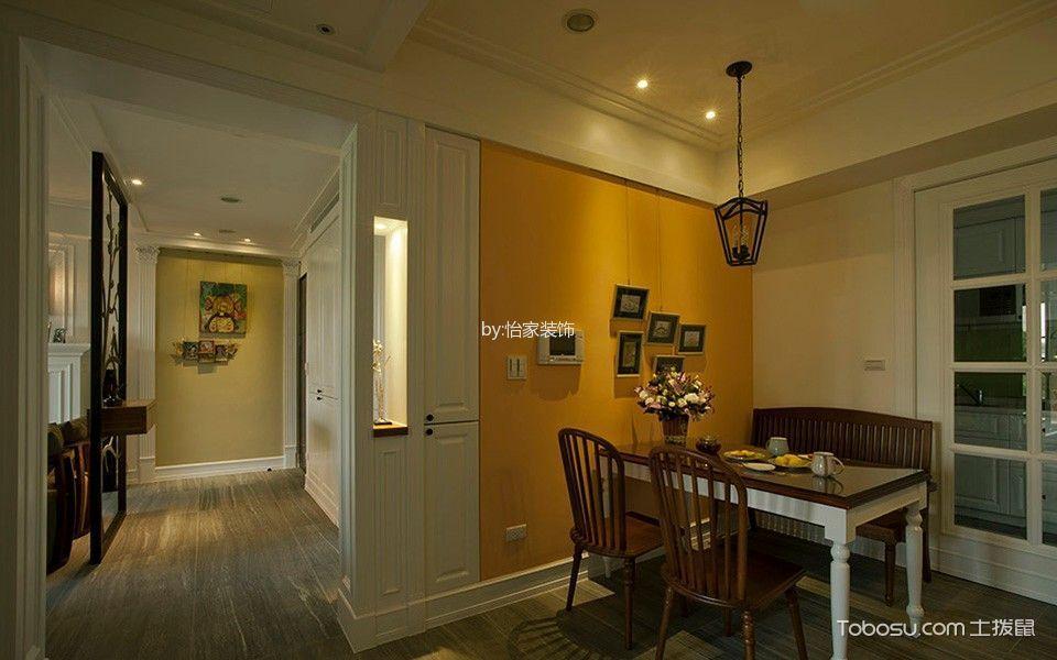 观锦混搭设计三居室设计案例