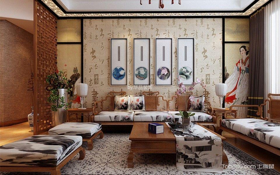 锦苑90平中式家装效果图