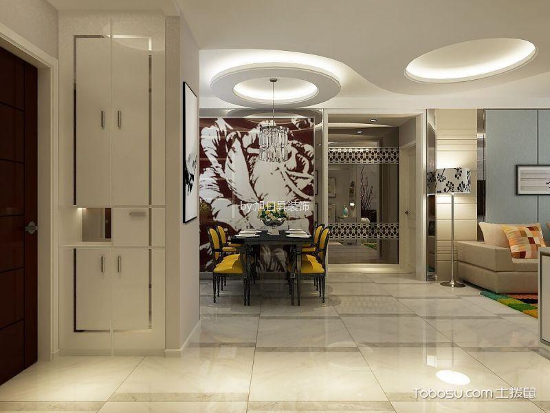 远洋荣域二居室现代风格装修效果图