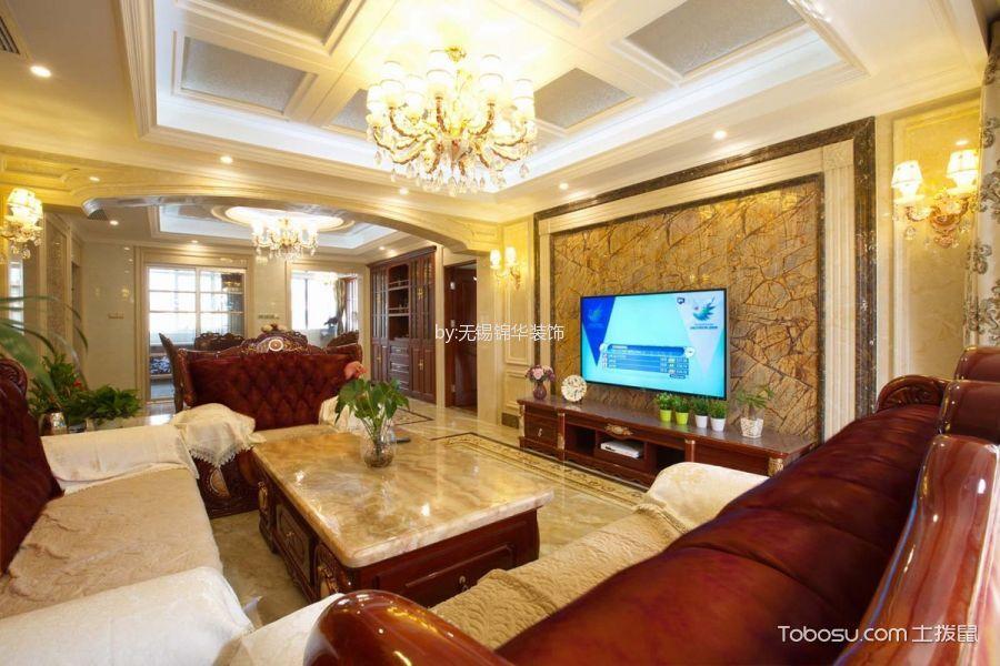 金科世界城黄色140平米简欧风格四室两厅装修实景图