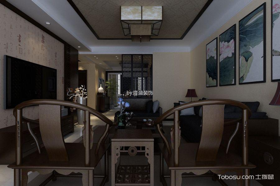 中海二居室新中式风格效果图