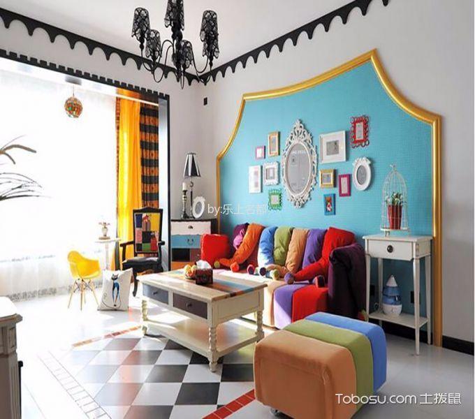 华业东方玫瑰二居室混搭风格效果图