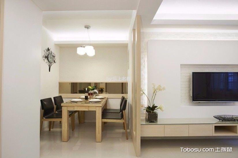 北京富力蕙兰美居90平米现代简约风格效果图