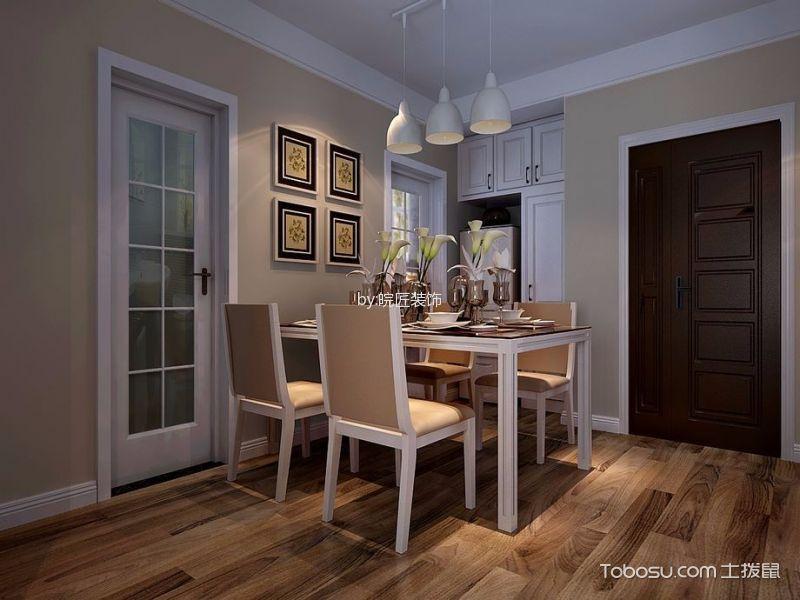 和一家园现代简约风格二居室装修效果图