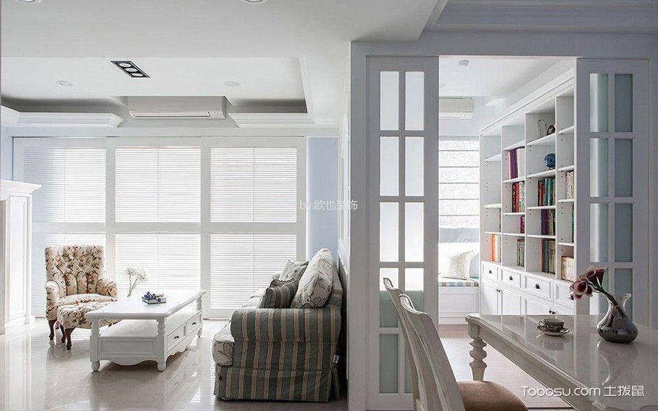 北欧风格100平米三室两厅新房装修效果图