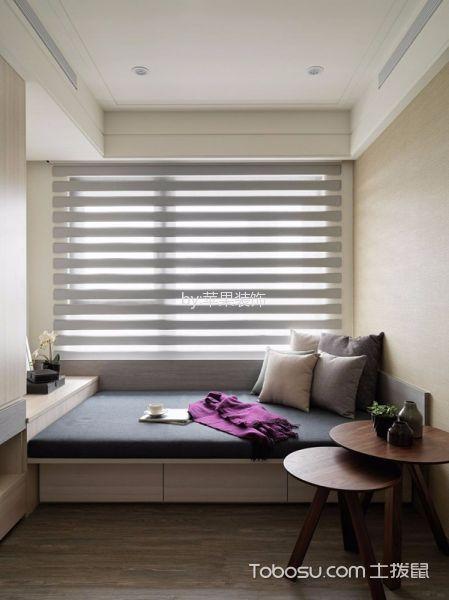 书房白色窗帘现代简约风格装潢效果图