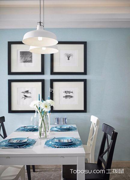 餐厅蓝色照片墙现代风格装修效果图