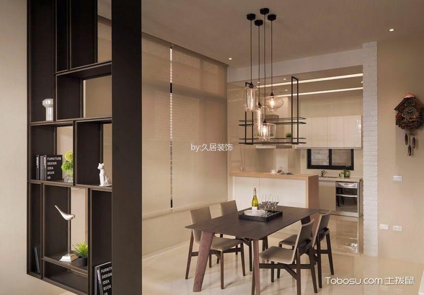 餐厅 吊顶_现代简约风格89平米三室两厅室内装修效果图