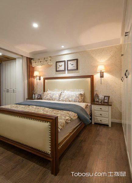 卧室黄色照片墙现代风格装饰效果图