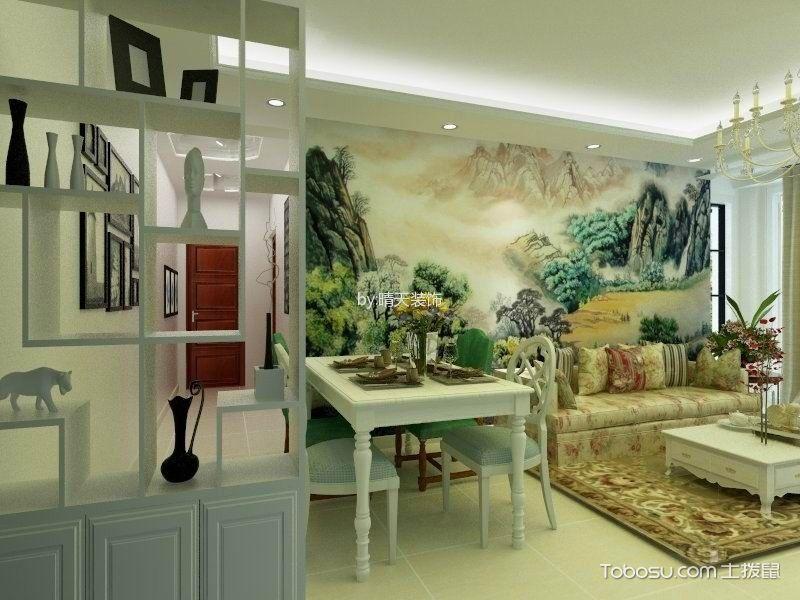 客厅 沙发_现代简约风格100平米两室两厅室内装修效果图