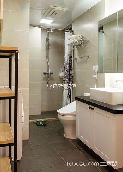 卫生间白色洗漱台混搭风格装潢效果图