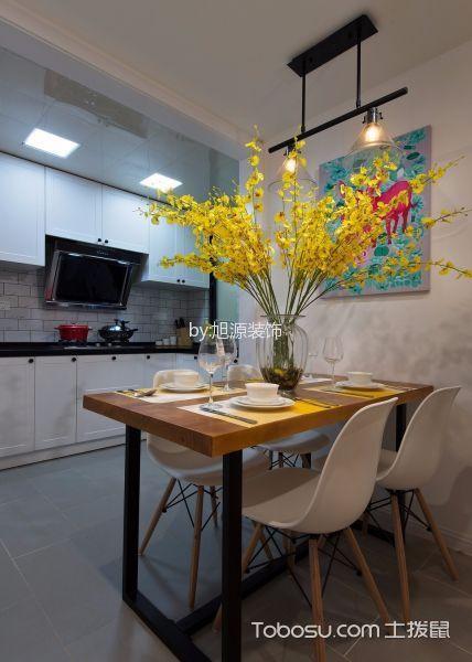 厨房白色吊顶简约风格装修设计图片