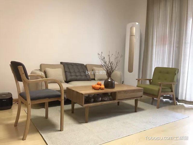 客厅米色沙发日式风格装修效果图