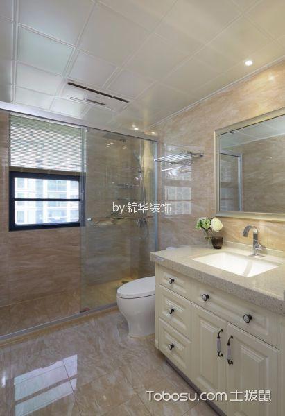 卫生间白色吊顶混搭风格效果图