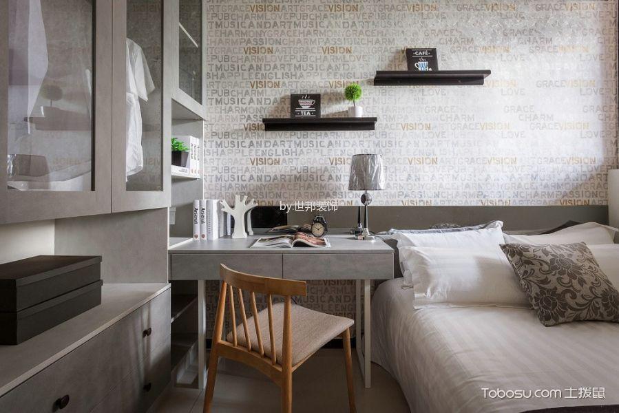 卧室灰色书桌混搭风格装修图片