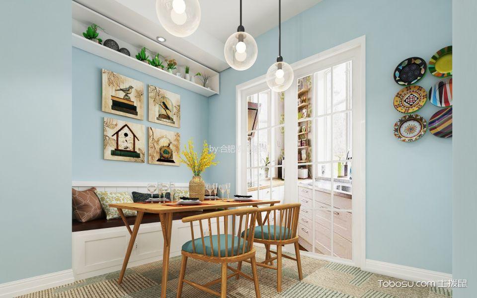餐厅蓝色背景墙北欧风格装修效果图