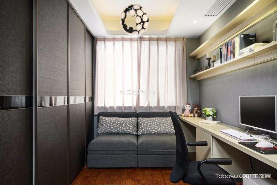 书房灰色沙发现代简约风格效果图