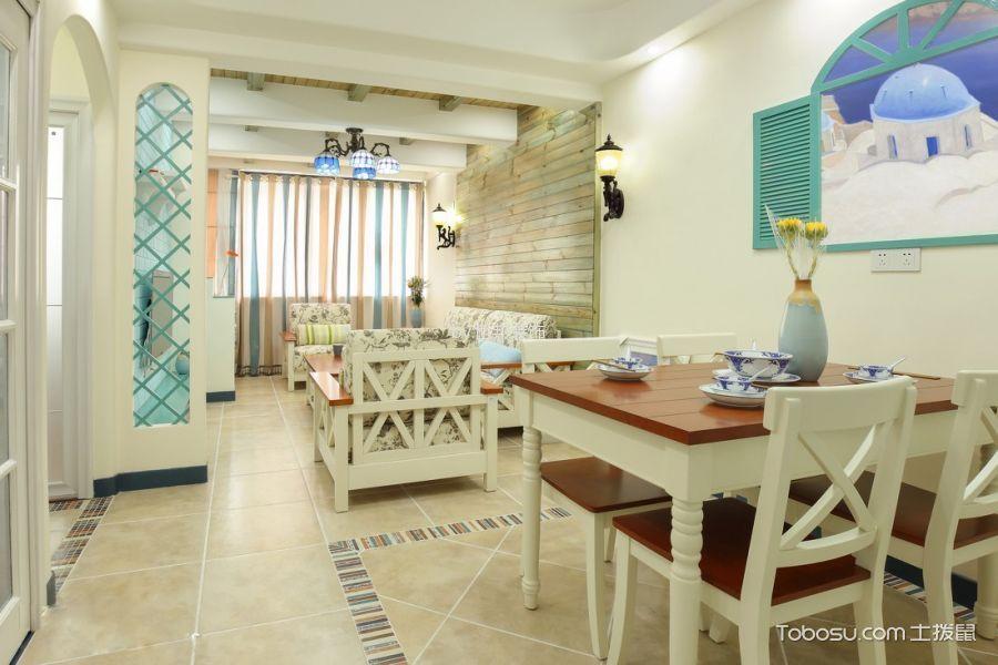 餐厅米色地砖现代风格装潢效果图
