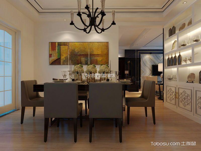 餐厅 吊顶_金葡萄家园现代简约风格大户型效果图