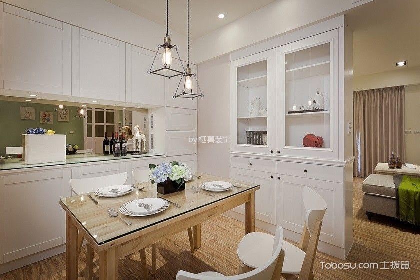 餐厅 餐桌_15万预算100平米两室两厅装修效果图