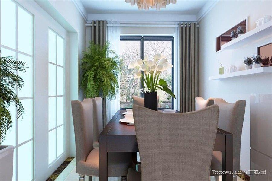 餐厅灰色窗帘简约风格装饰效果图