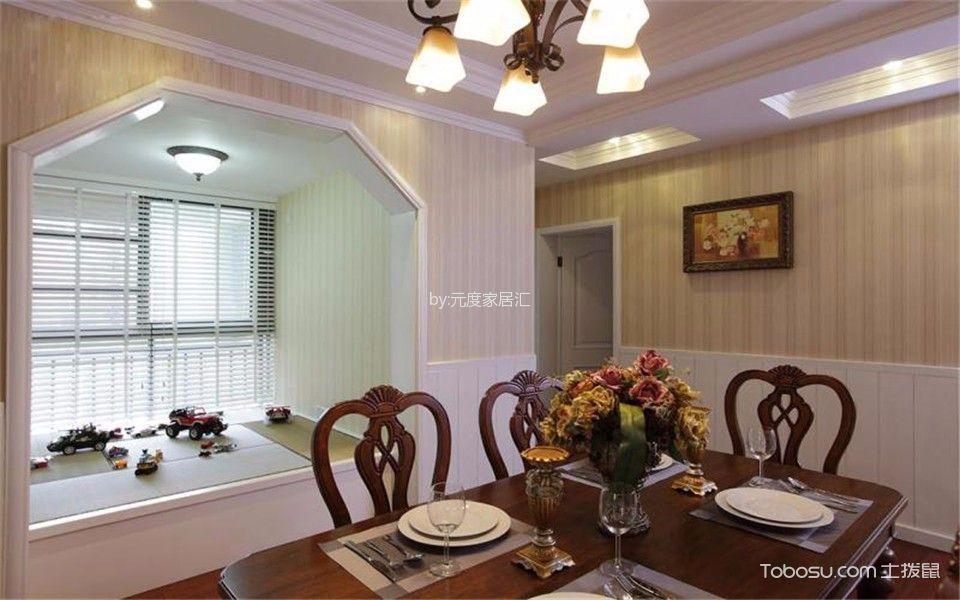 餐厅白色榻榻米美式风格装修图片