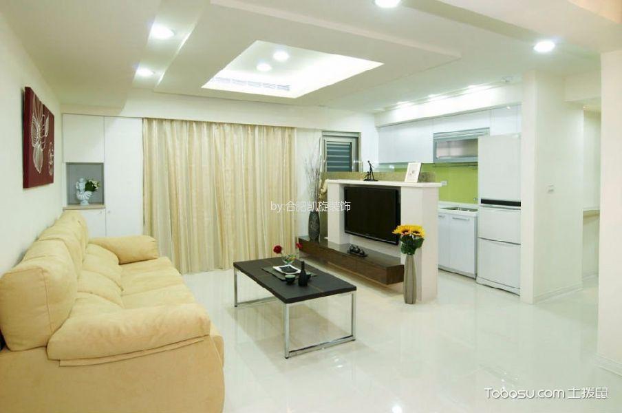 现代风格132平米3房2厅房子装饰效果图